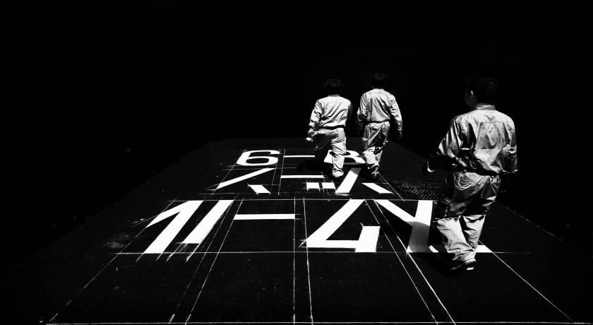 Autor Damon Jah [CC] flickr.com